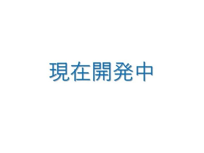 刈取機|製品ラインナップ | 大橋製作所アグリ事業